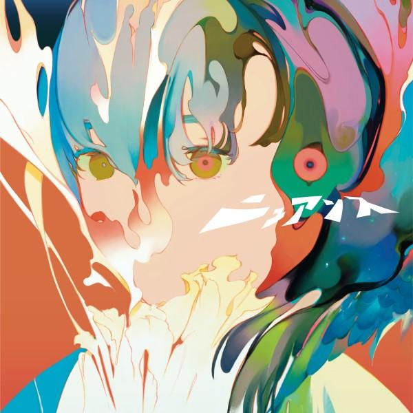 New Album「ニュアンス」