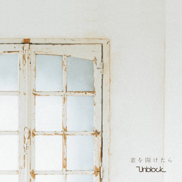 2nd Full Album「窓を開けたら」
